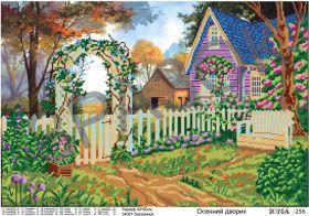 ЮМА ЮМА-256 Осенний Дворик схема для вышивки бисером купить оптом в магазине Золотая Игла - вышивка бисером