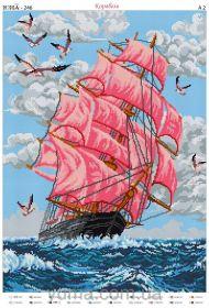 ЮМА ЮМА-246 Корабль схема для вышивки бисером купить оптом в магазине Золотая Игла - вышивка бисером