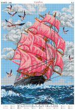 ЮМА-246. Корабль. А2