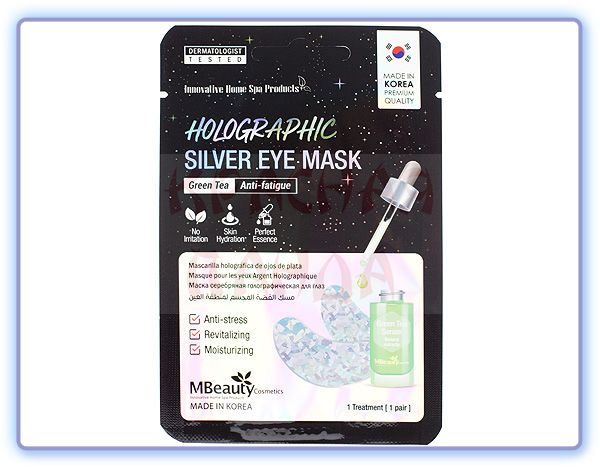 MBeauty Holographic Silver Green Tea Eye Zone Mask