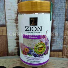 Ионитный субстрат Zion (Цион) питательная добавка для цветов, 700 г