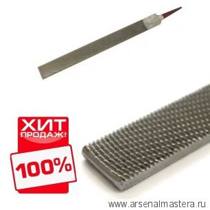 Рашпиль японский Iwasaki красный прямой плоский 200 х 20 мм шаг 1,6 мм Miki Tool CP-20S М00010279 ХИТ !