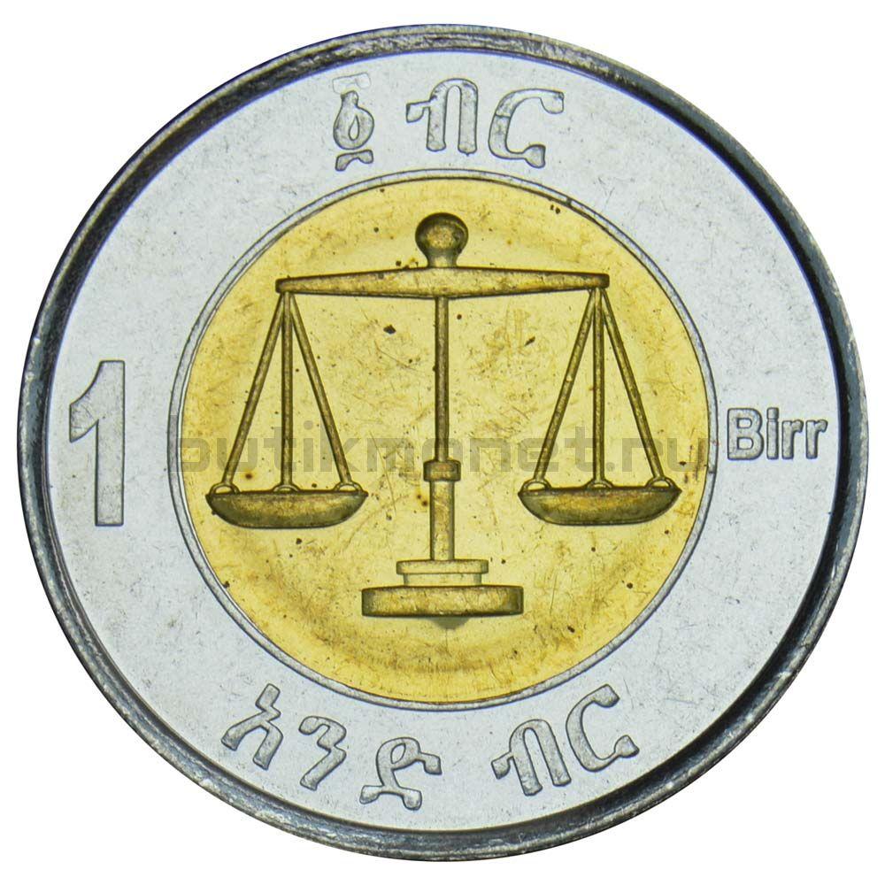 1 быр 2010 Эфиопия