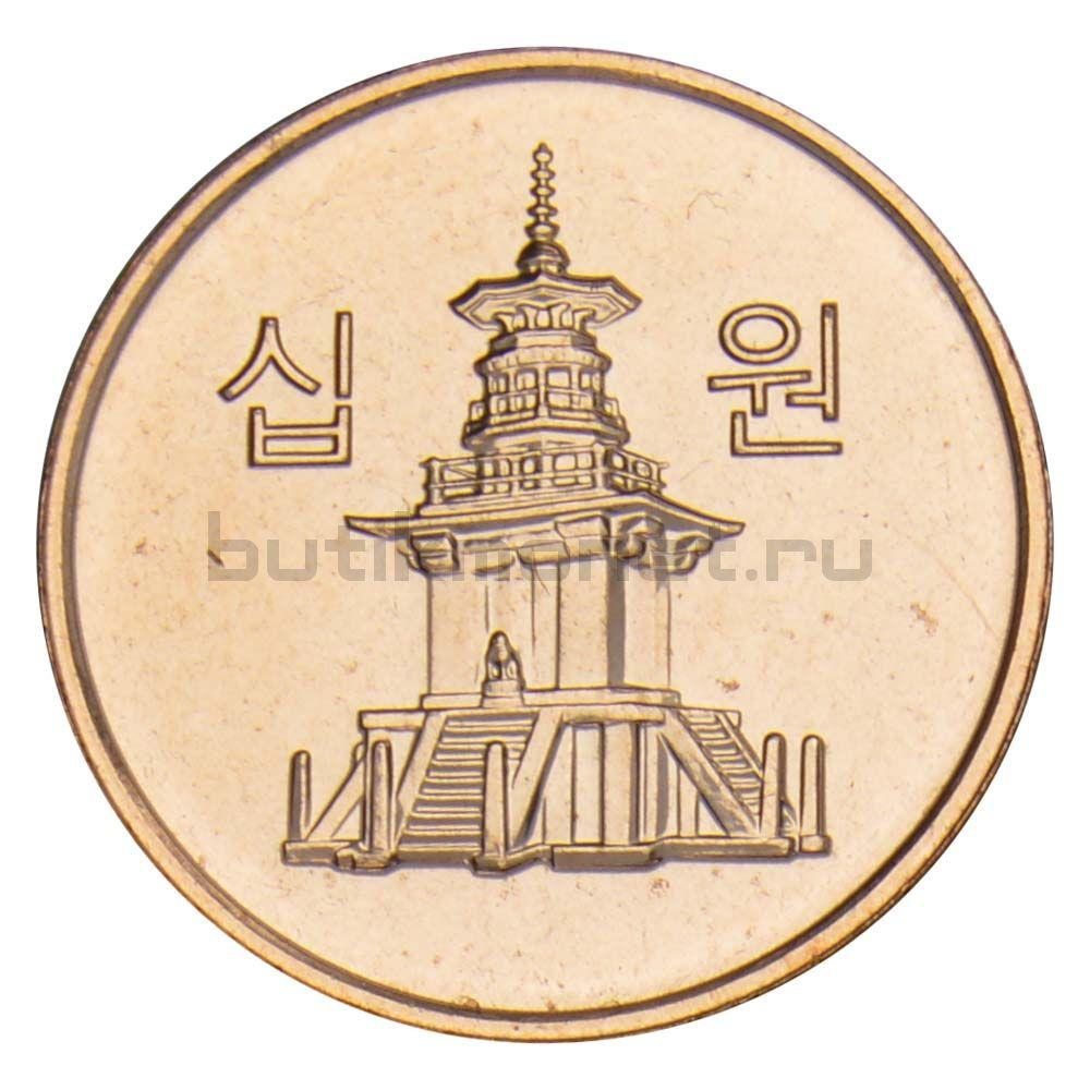 10 вон 2016 Южная Корея