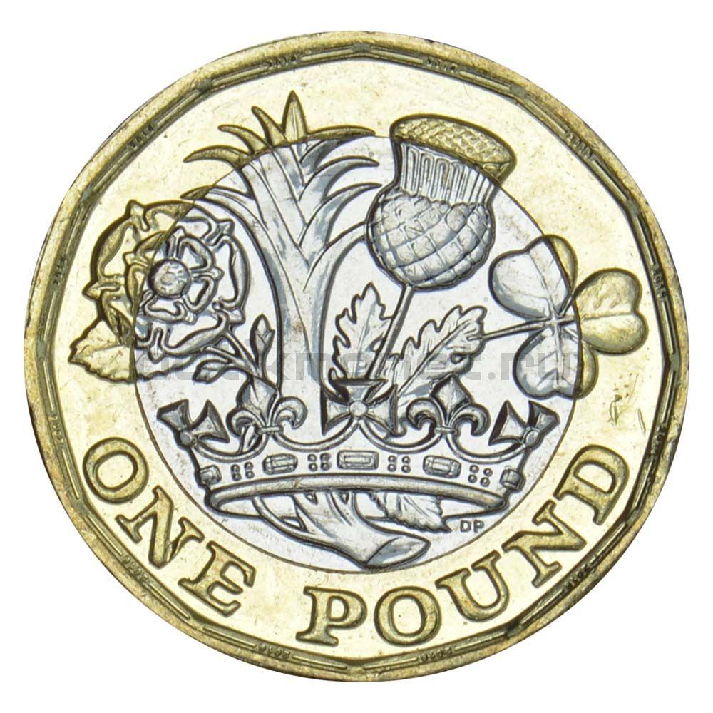 1 фунт 2016 Великобритания