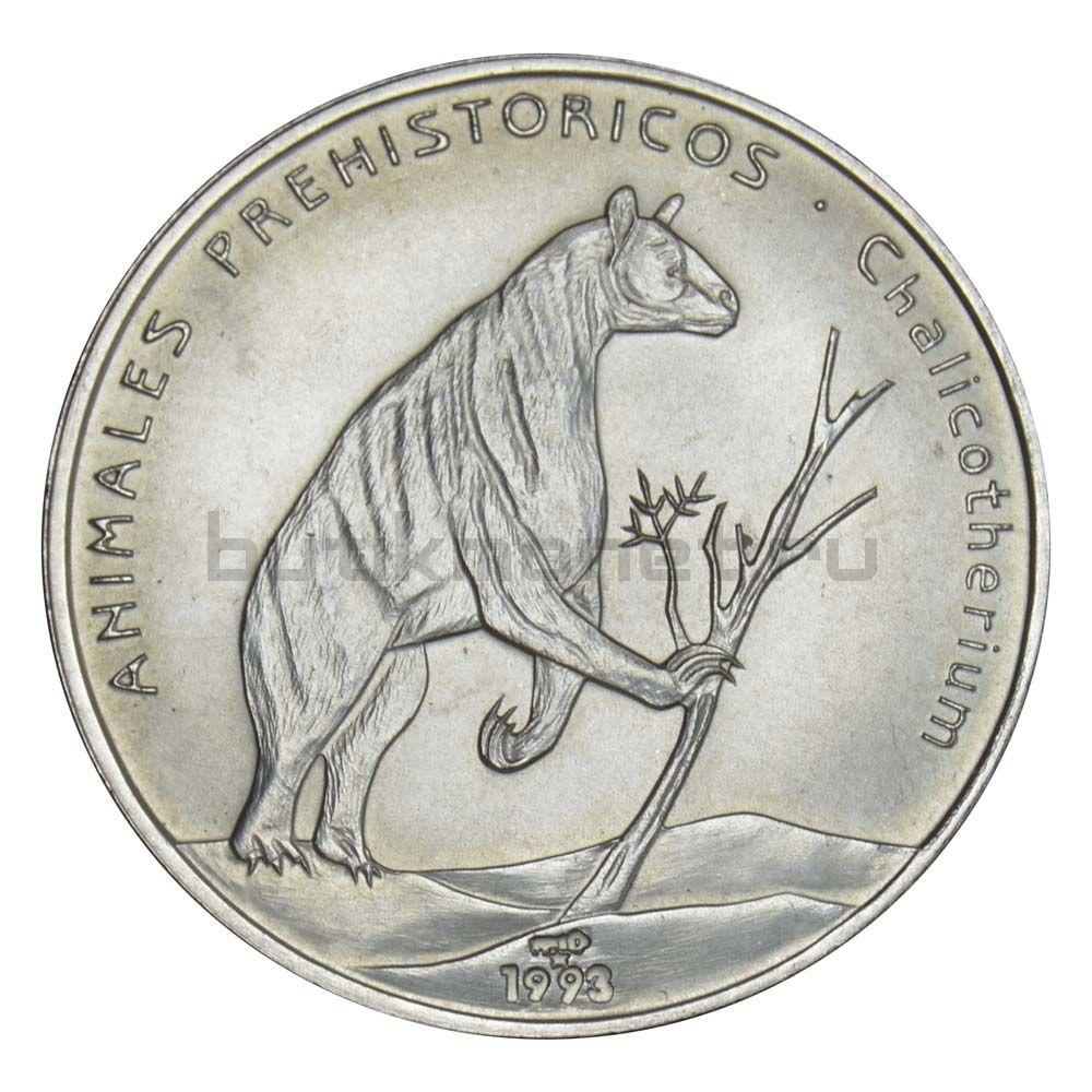 1 песо 1993 Куба Доисторические животные - Халикотериум