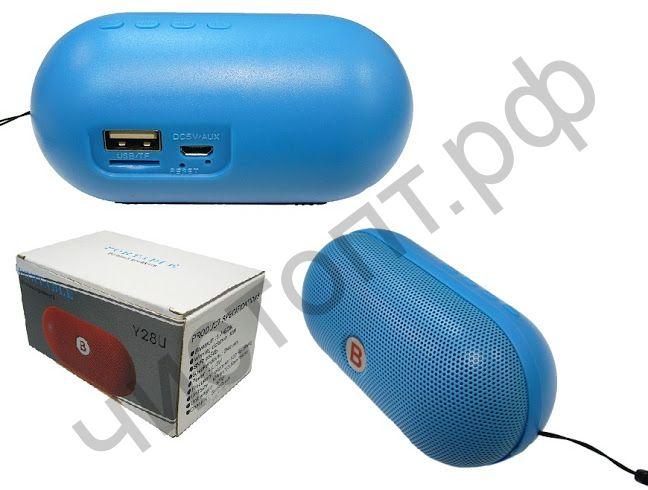 Колонка универс.с радио Y28U (TF, USB, FM,bluetooth, аккум.)