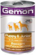 Gemon Dog Puppy&Junior Bocconi con Pollo e Tacchino Консервы для щенков с кусочками курицы и индейки (415 г)