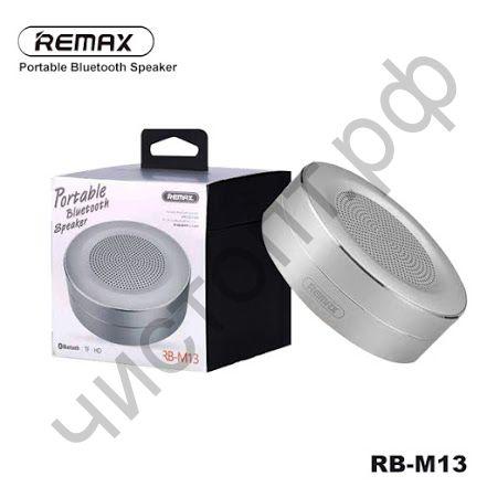 Колонка портативная Remax, RB-M13, Bluetooth, microSD, цвет: серебряный