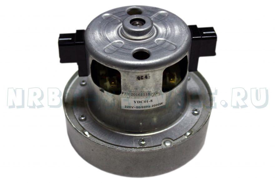Пылесос_Дв-ль 2000W аналог YDC-01-8 H=115mm D=130mm, , шт