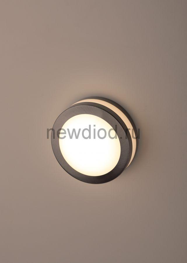 Светильник WL25  ЭРА Декоративная подсветка GX53 MAX 13W IP44 хром/белый