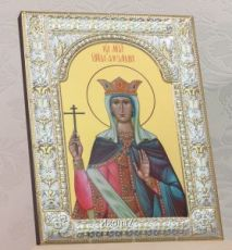 Икона Александра Римская (18х24см)