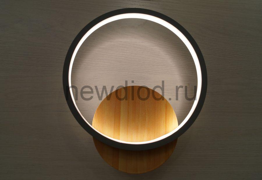 Светильник светодиодный настенный WALL 169 КРУГ 16W 4000К 240*280mm белый Oreol
