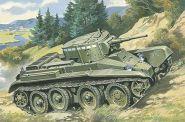 Колесно-гусеничный танк БТ-5