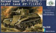 Легкий танк БТ-7 (с цилинд. Баш.)(1935)