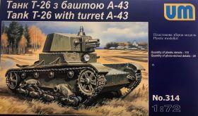 Танк Т-26 с башней А-43