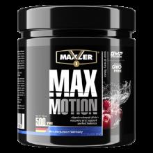 Maxler Max Motion 500 g (can)