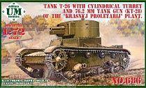 Танк Т-26 с цилиндрической башней и 76,2 мм танковой пушкой КТ-28 (пластиковые траки)