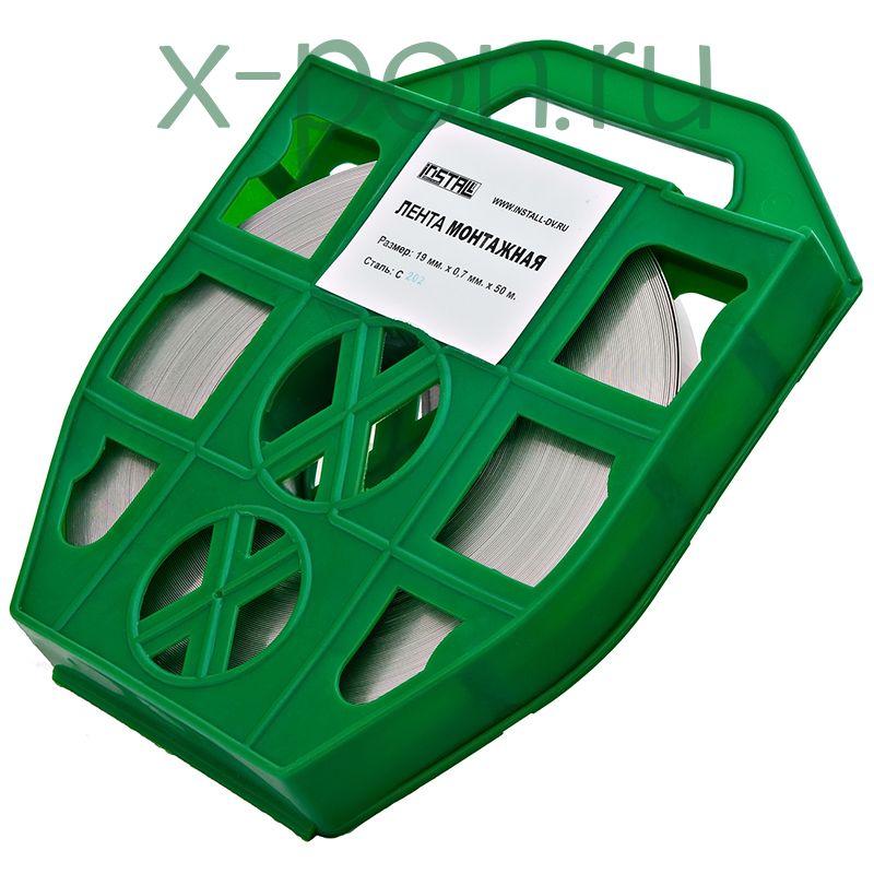 Лента монтажная нержавеющая С202 0 зеленая кассета кассета 50м