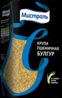 Булгур Мистраль 500 г