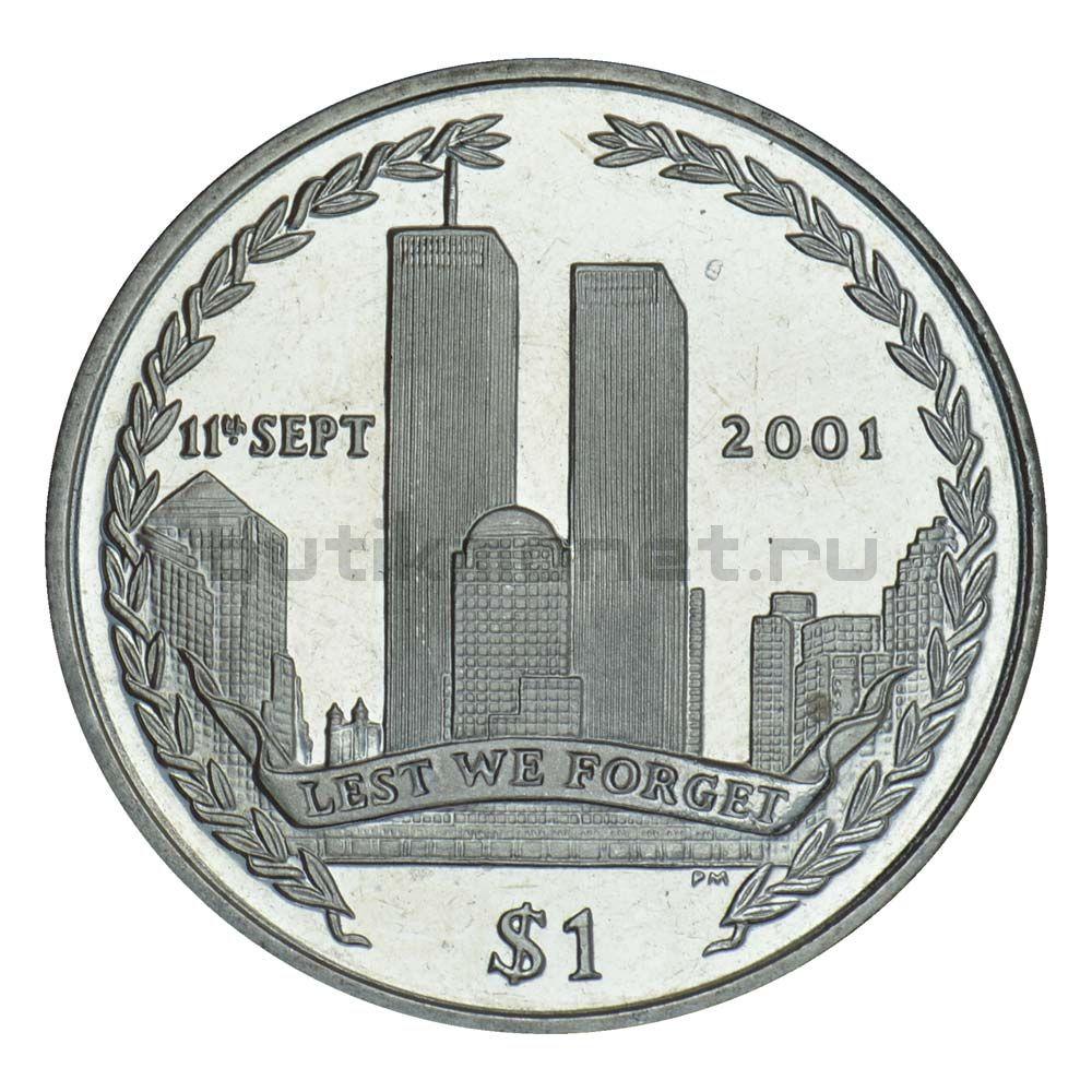 1 доллар 2002 Британские Виргинские острова 9/11 - Всемирный торговый центр
