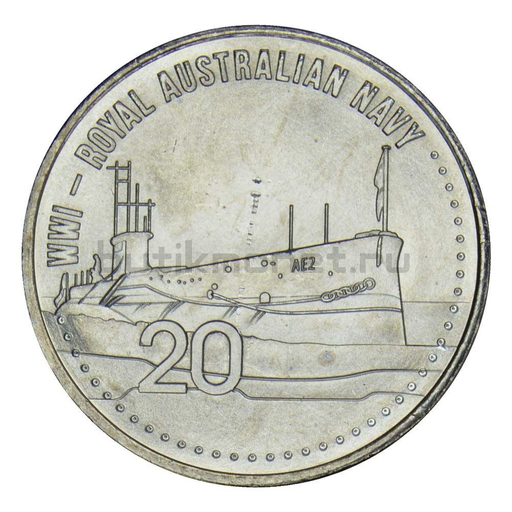 20 центов 2015 Австралия АНЗАК - Королевский флот
