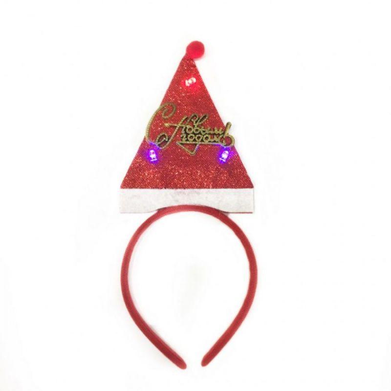 Новогодний Светящийся Ободок Колпак Деда Мороза