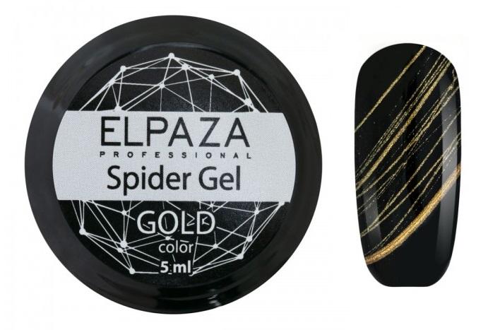 Гель паутинка ELPAZA Spider Gel 5 г. золото