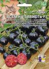 Tomat-Vsem-na-zavist-F1-Uralskij-Dachnik