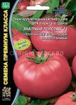 Tomat-Znatnyj-tolstyak-F1-Uralskij-Dachnik