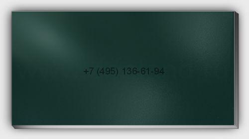 Лист алюм. 2х1500х3000 RAL6004 Темно-зеленый