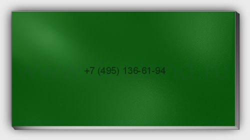 Лист алюм. 2х1500х3000 RAL6029 Зеленый
