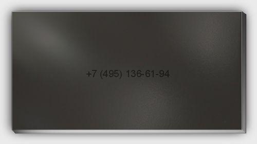 Лист алюм. 2х1500х3000 RAL7011 Серый