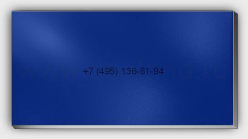 Лист алюм. 2х1500х3000 RAL5017 Голубой