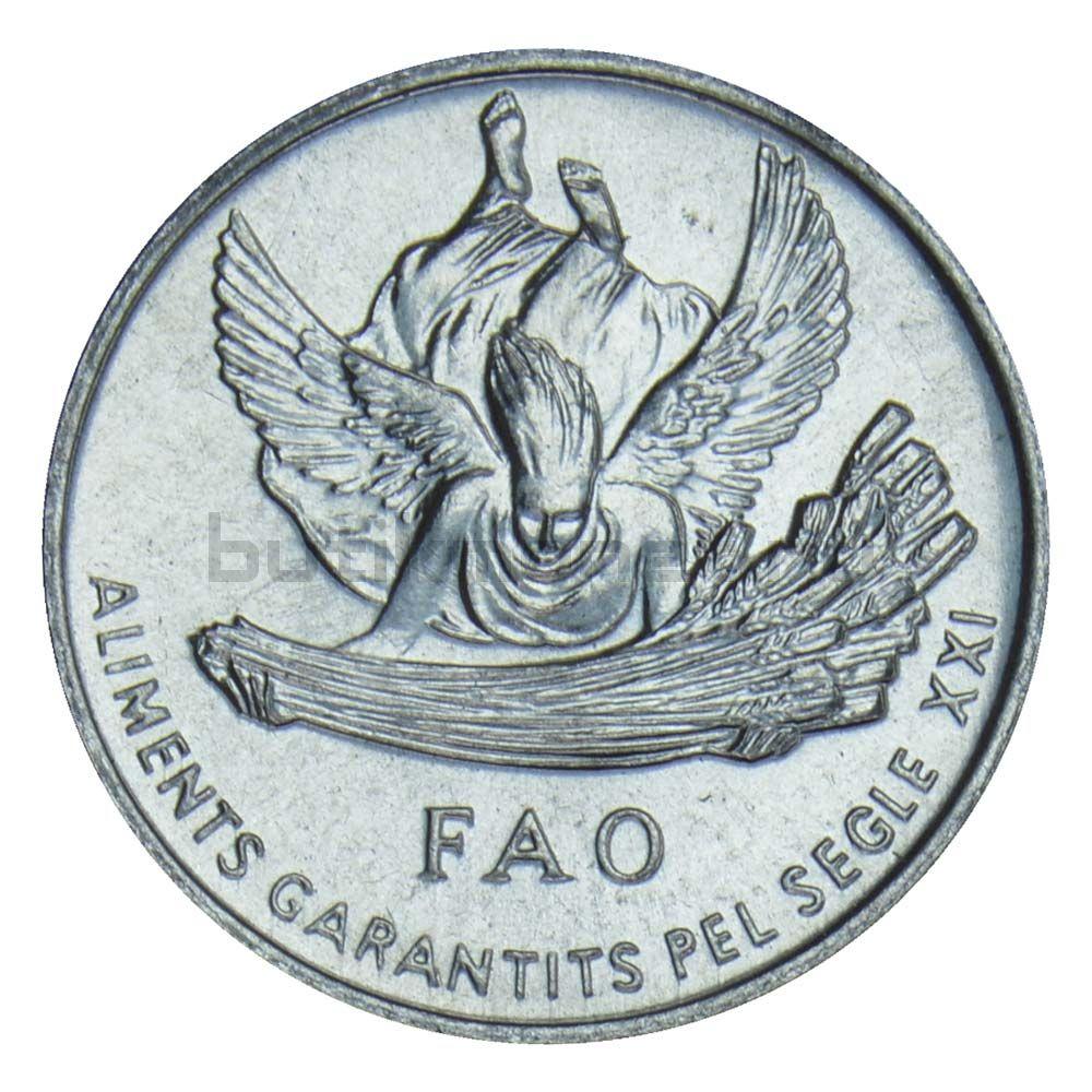 1 сантим 1999 Андорра ФАО