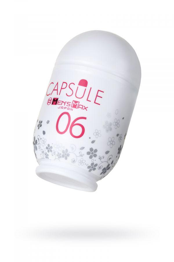 Мастурбатор нереалистичный,  CAPSULE 06, Sakura, MensMax, TPE, белый, 8 см