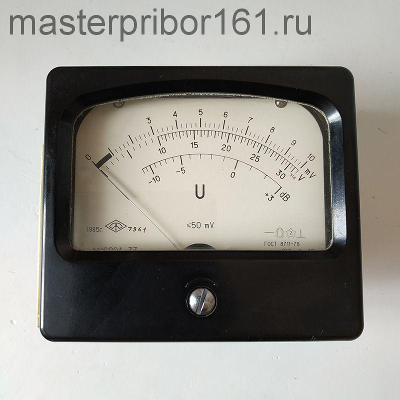 Измерительная головка М1690А-37