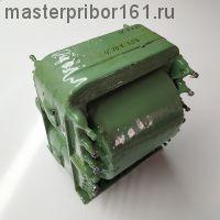 Трансформатор силовой 4.704.326