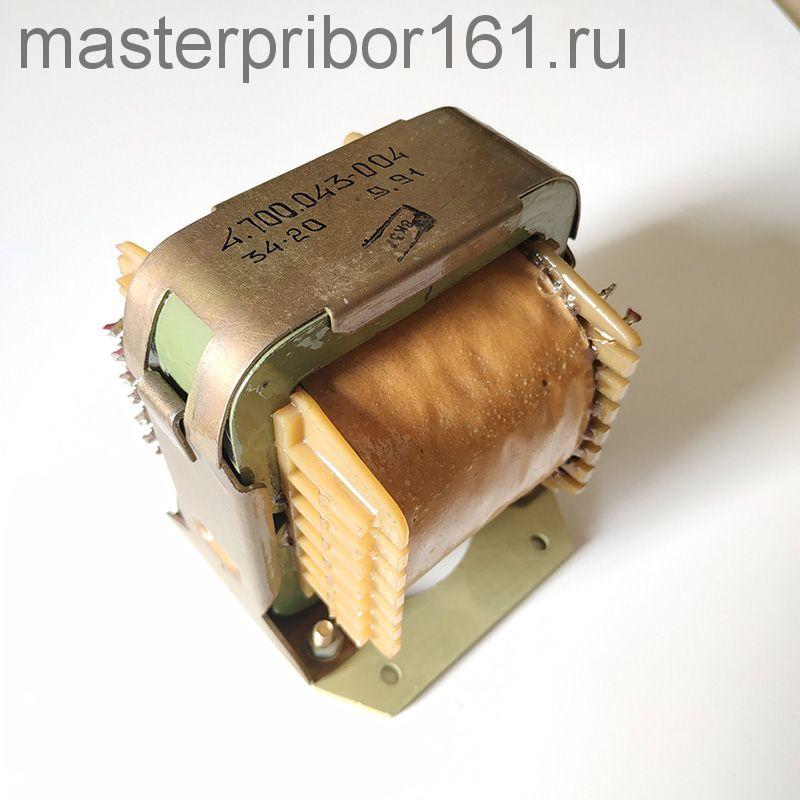 Трансформатор силовой 4.700.043-004   от В7-39