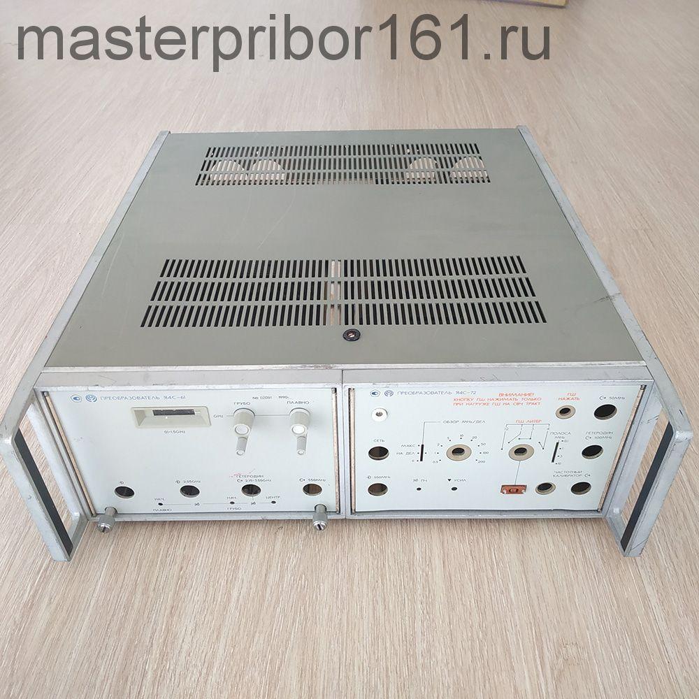Корпус прибора  Я4С-61-72