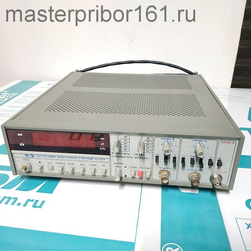 Продается Частотомер Ч3-63/1 электронно-счетный
