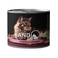 Ландор для взрослых кошек индейка с клюквой 200г
