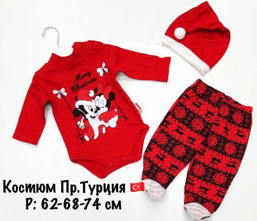 """Комплект """"НОВОГОДНИЙ"""" для малышей 6-12мес №VR015"""