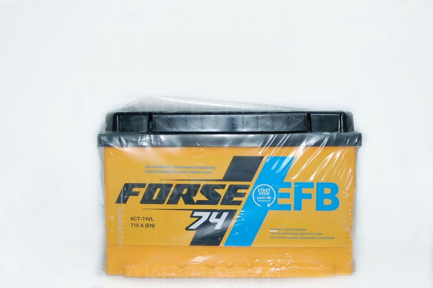 Forse EFB 74Ач