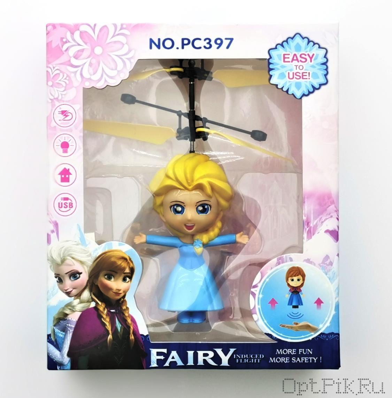 Летающая кукла Анна и Эльза