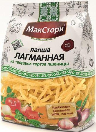 МАКСТОРИ Лапша лагманная 250 г