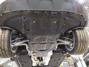 Защита картера и кпп, АВС-Дизайн, композит 8мм., а/м с 09.2020-