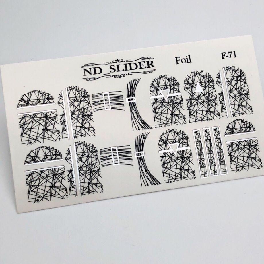 Слайдер-дизайн ND_SLIDER F071