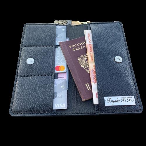 Кожаный портмоне-лонгер с именной гравировкой