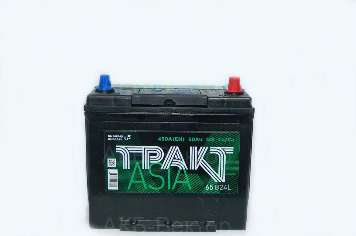 Тракт Asia 50Ач 450А(EN) 65B24L